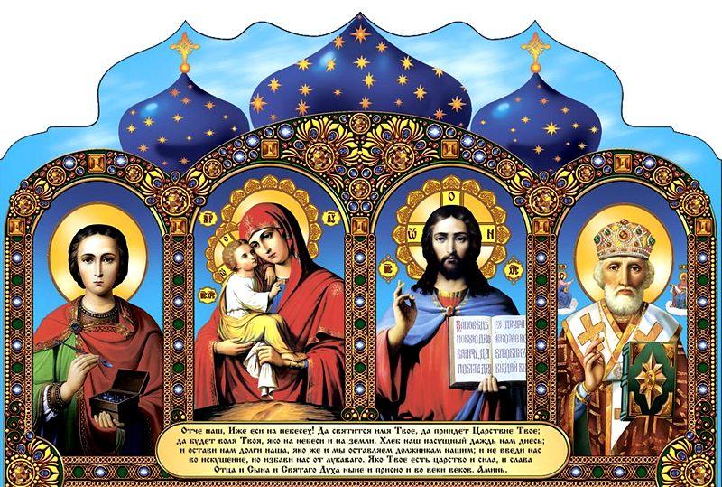 православный календарь на 2020 г.