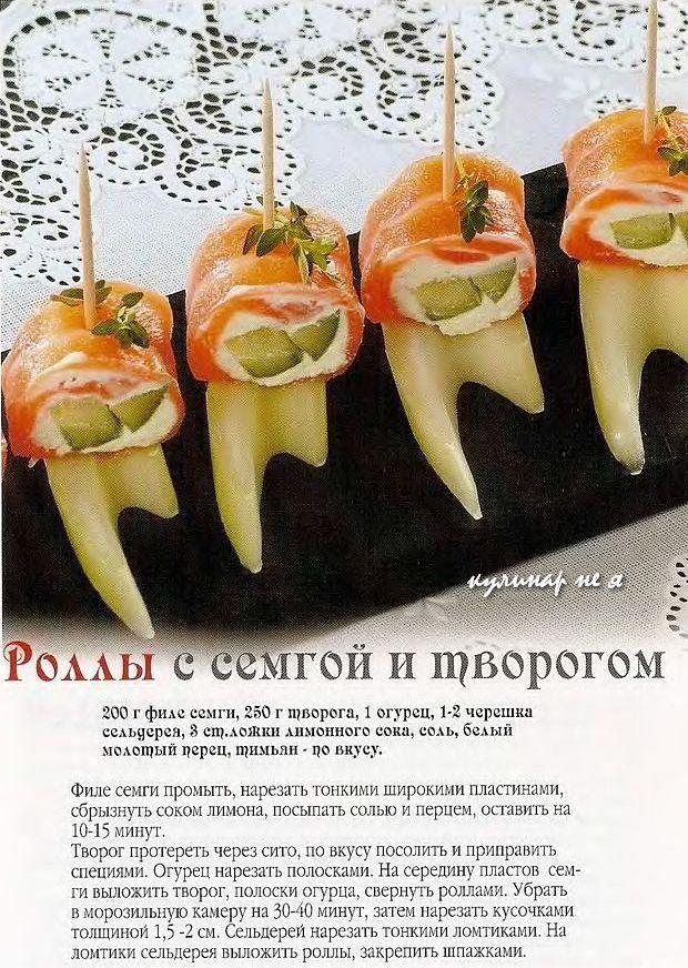 Горячие роллы с семгой и болгарским перцем рецепт с фото ...