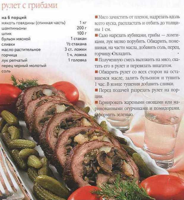 Традиций рецепт блюд народов