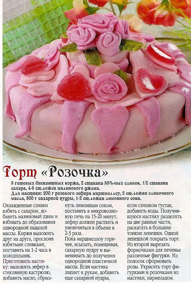 Москва магазины всё для праздника