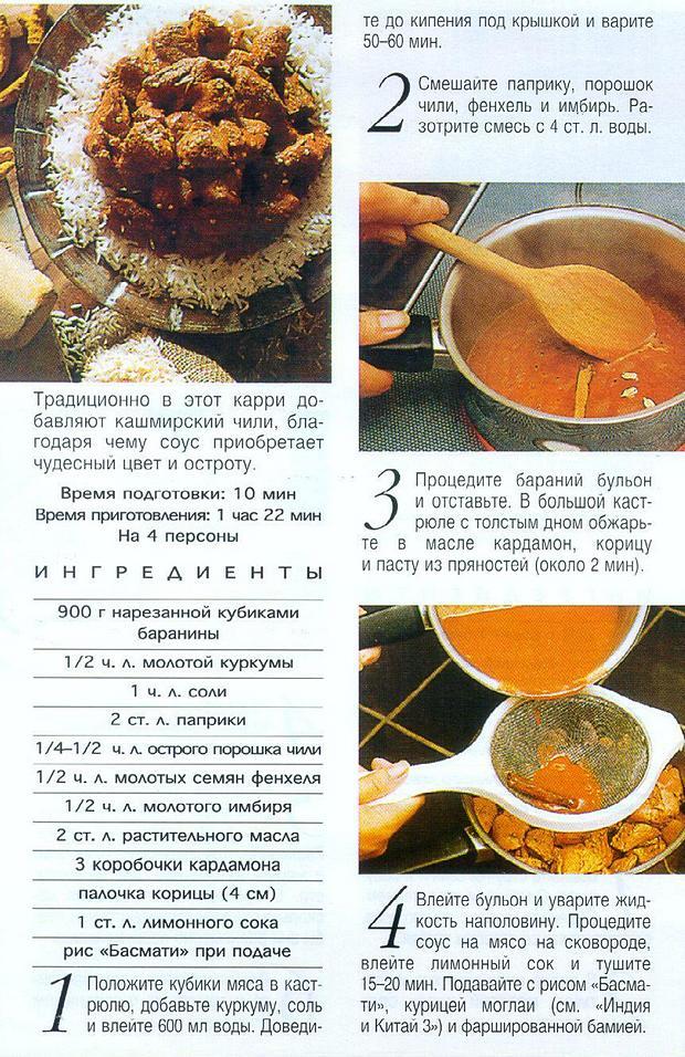 Что можно приготовить из куриных грудок рецепт с фото