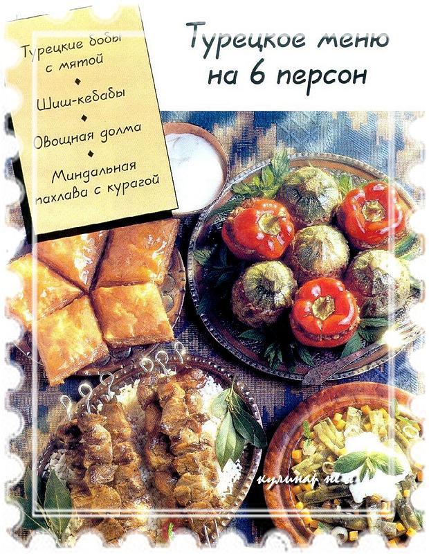 Вкусное блюдо с грибами рецепты