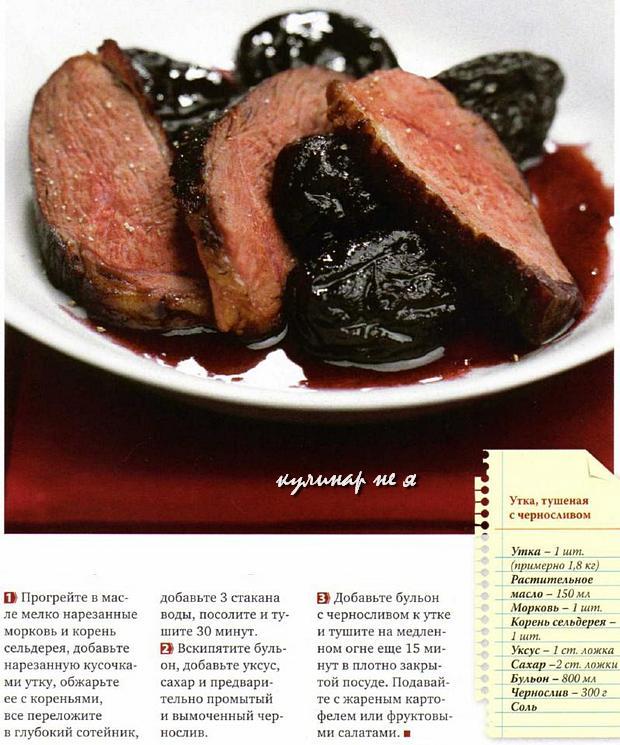 Блюда из говядины 433 рецепта  фото рецепты  ГотовимРУ
