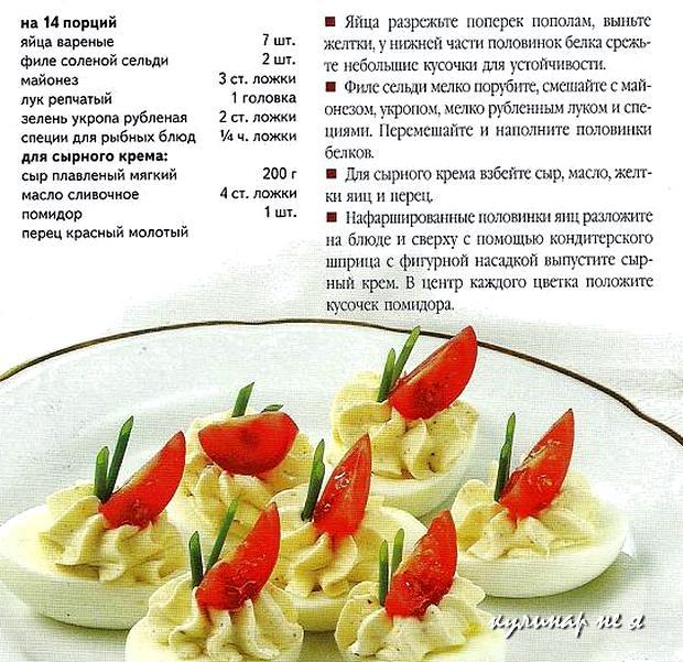 Салат из селедки рецепт пошагово