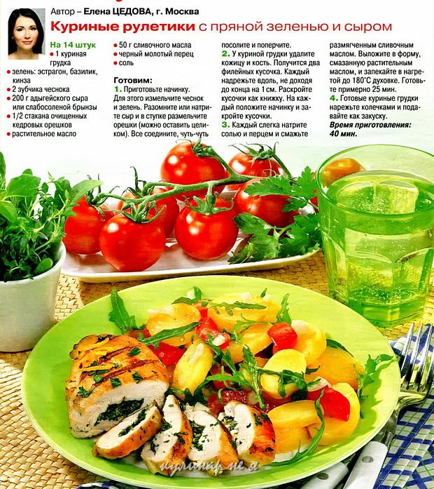 закуски рецепты с фото
