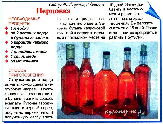 рецепты приготовления мидий в домашних условиях