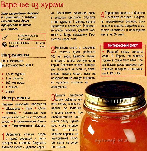 Лечо с рисом на зиму рецепты с фото пошагово