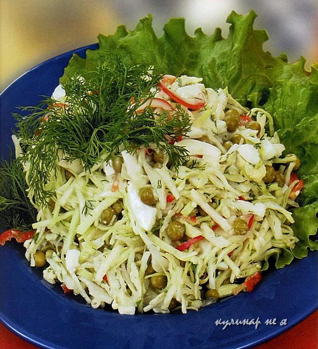 Салат из белокочанной капусты рецепт с