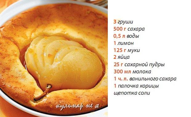 Рецепты из муки сахара и воды
