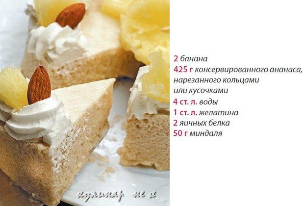 десерт селезнева