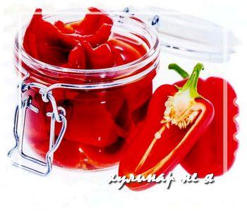 рецепт маринованного сладкого перца