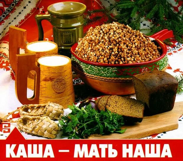 каша боярская история