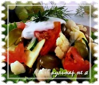 закуски и салаты с фото